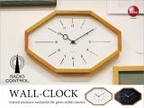 モノトーンオクタゴンデザイン・壁掛け電波時計