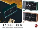 モノトーンデザイン・テーブルクロック(アラーム機能付き)