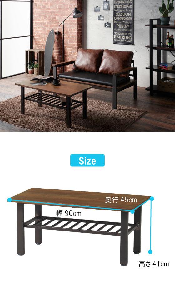 天然木パイン製・幅90cm棚板付きローテーブル