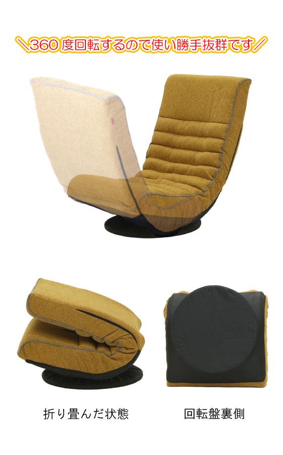 ポケットコイル使用!布製360度回転座椅子(完成品)