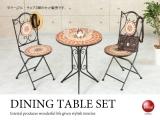 タイル調・幅60cmカフェテーブルセット(テーブル+チェア2脚)
