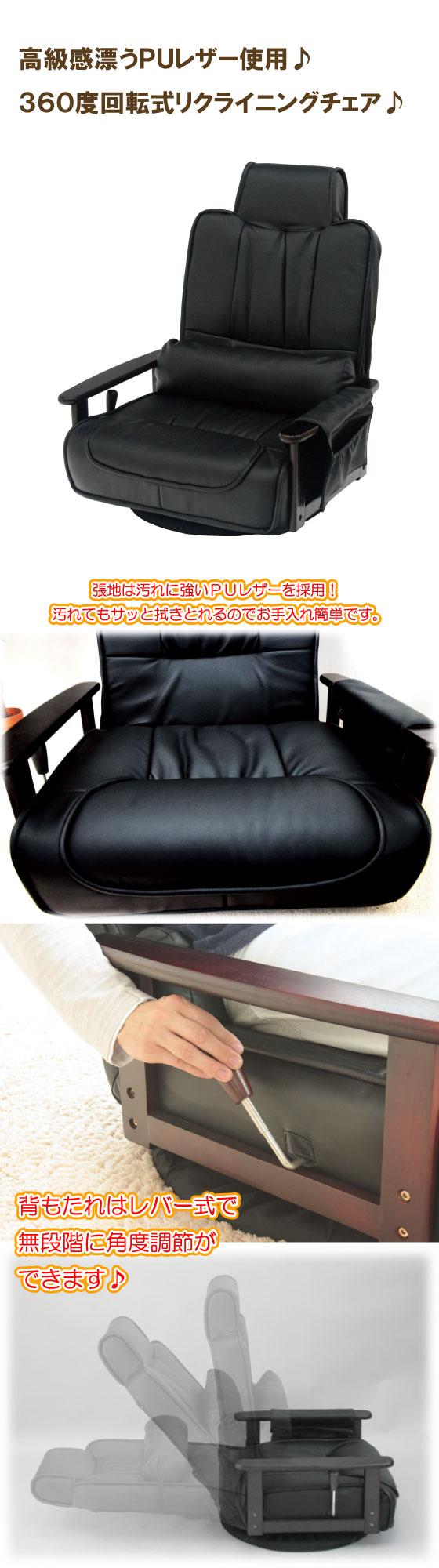 PUレザー製・折り畳める回転式座椅子
