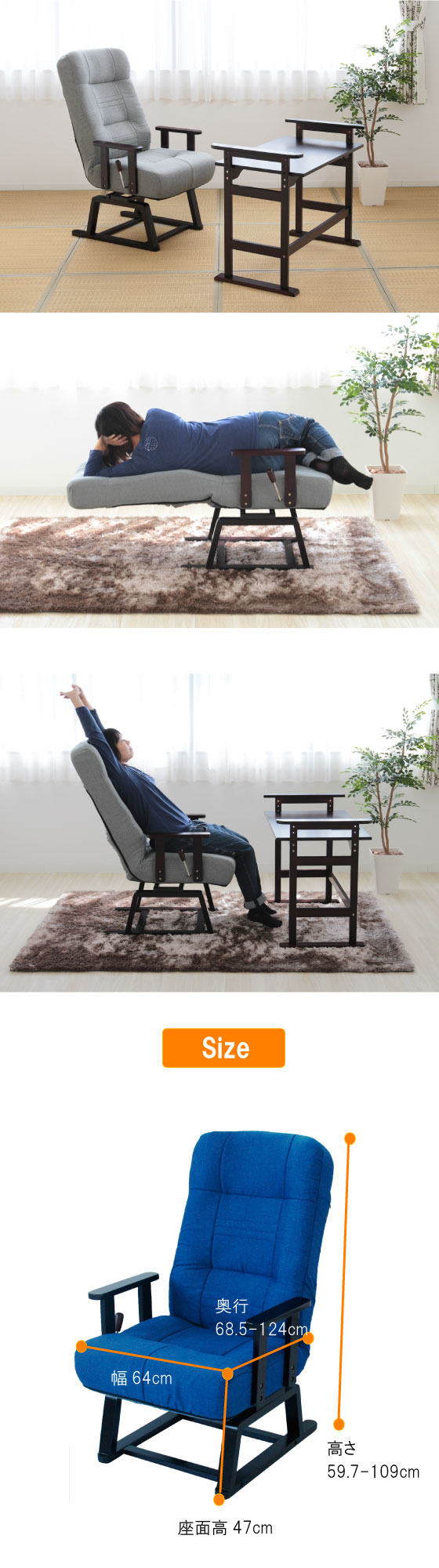 ポケットコイル入り!木肘付き回転座椅子