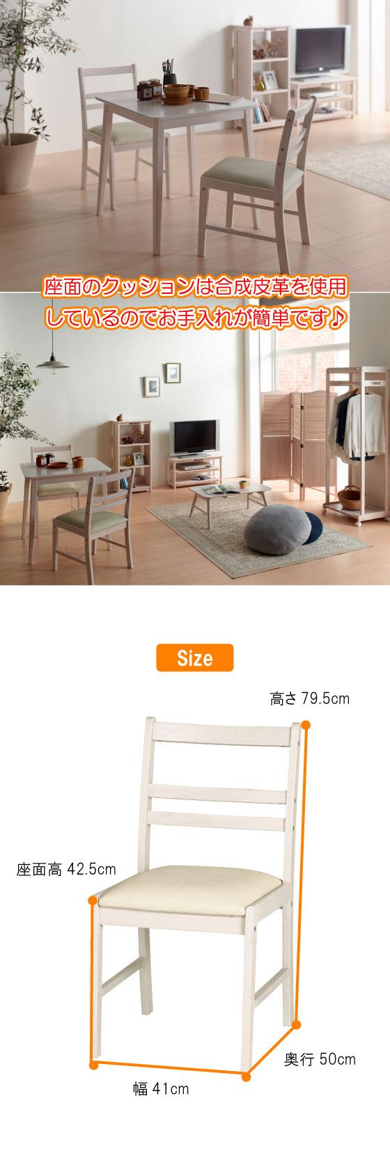 レザー&天然木製・カントリー&アンティーク調ダイニングチェア