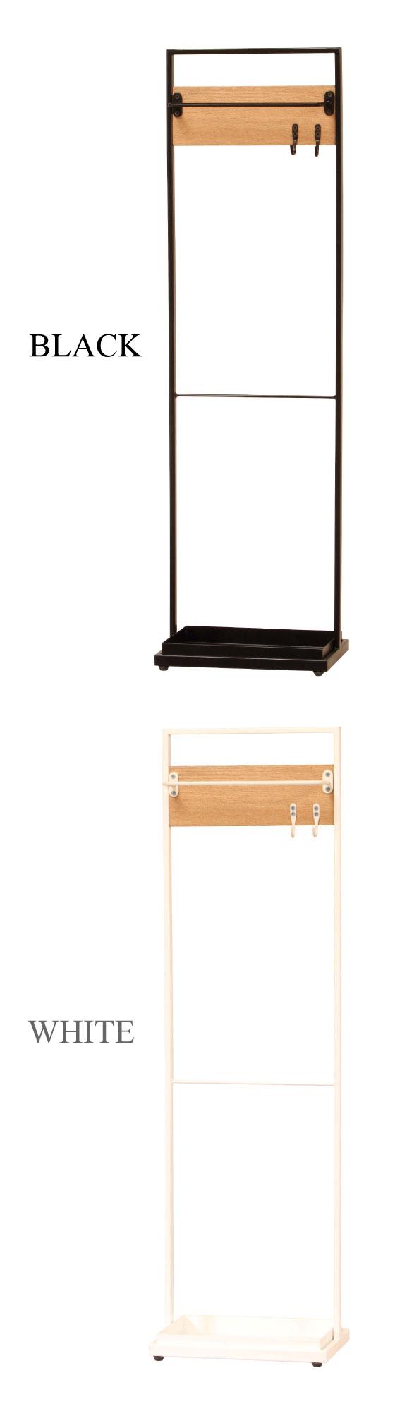 天然木タモ&スチール製・幅30cmアンブレラハンガー(傘立て)