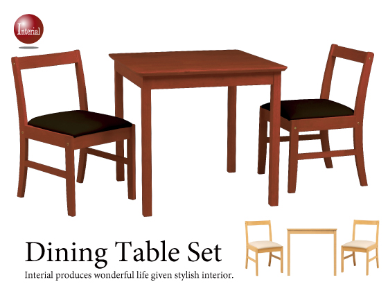 幅75cm・天然木ラバーウッド製テーブル&チェア2脚セット