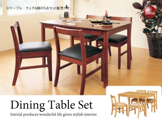 幅120cm・天然木ラバーウッド製食卓テーブル&チェア4脚セット