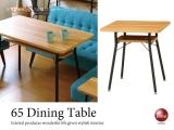 木目柄&スチール製・幅65cmダイニングテーブル(正方形)