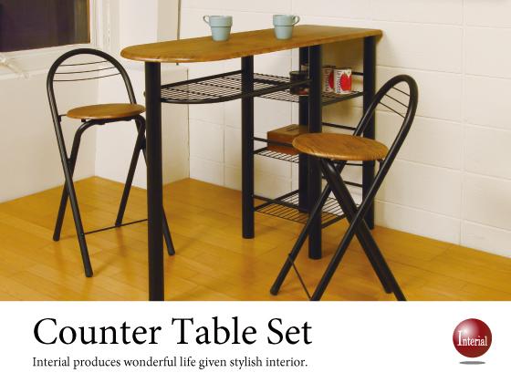 幅120cmカウンターテーブル&チェア2脚セット