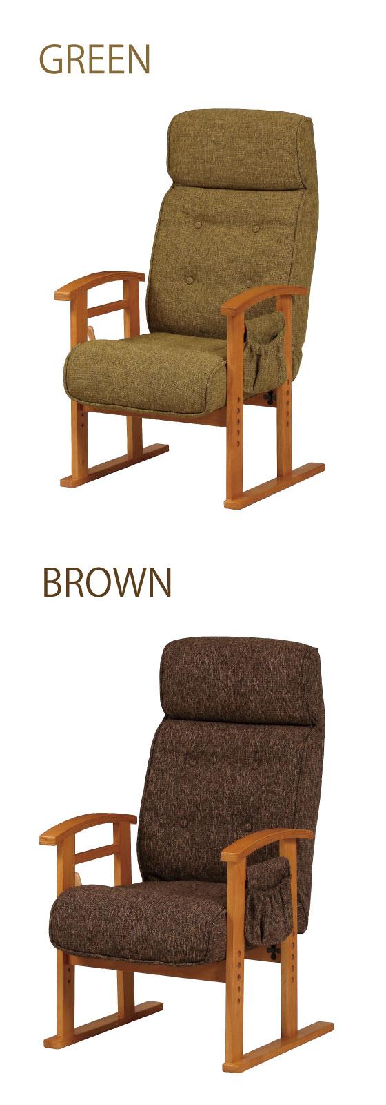 天然木&ファブリック製・リクライニング高座椅子【完売しました】