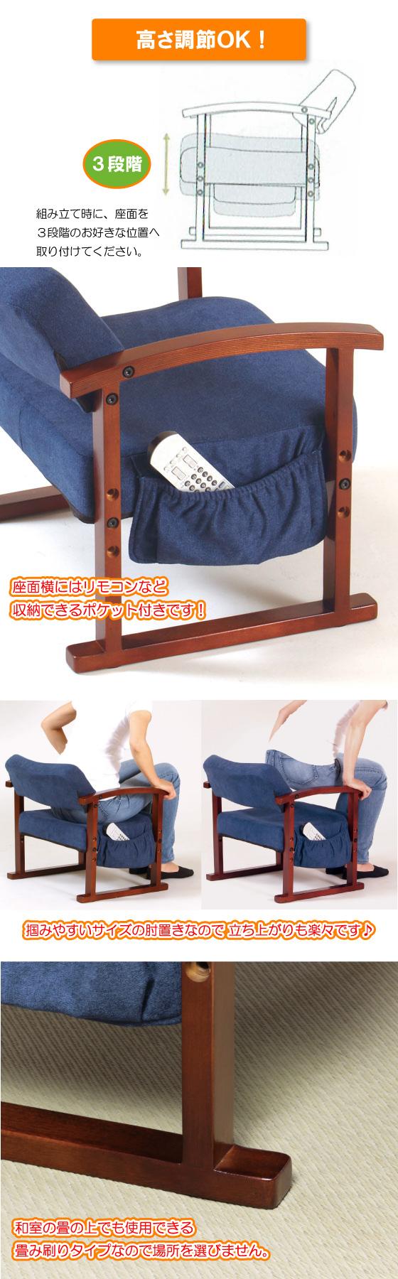 畳にも使用可能!コンパクト座椅子