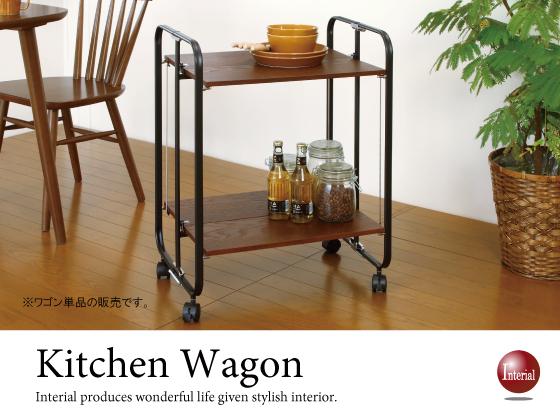 ブックラック付き!天然木オーク突板製のキッチンワゴン(幅53cm)