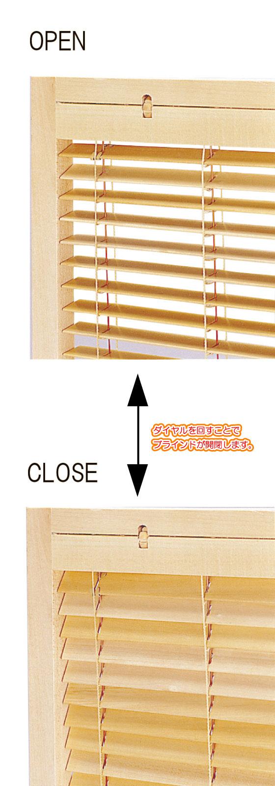 天然木桐材・パーティション(高さ172cm・3連)