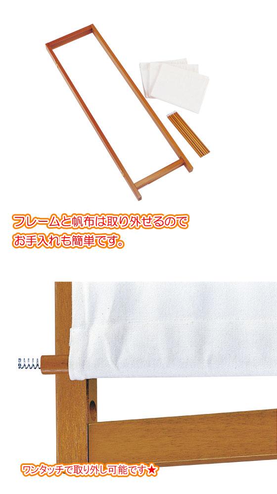 天然木パイン&帆布仕様・3連パーティション(完成品)