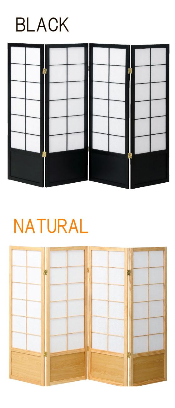天然木パイン材・和風パーテション4連(高さ120cm)