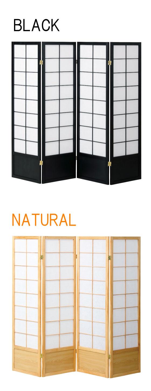 天然木パイン材・和風パーテション4連(高さ150cm)