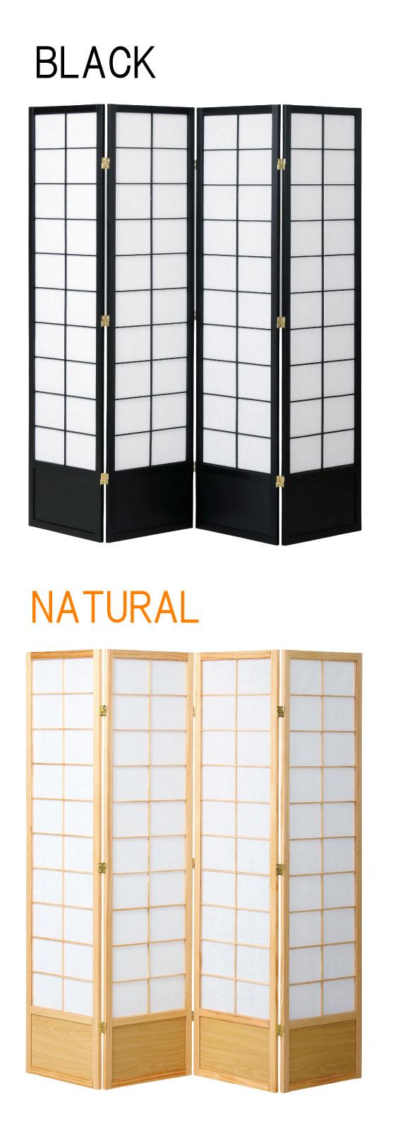 天然木パイン材・和風パーテション4連(高さ180cm)