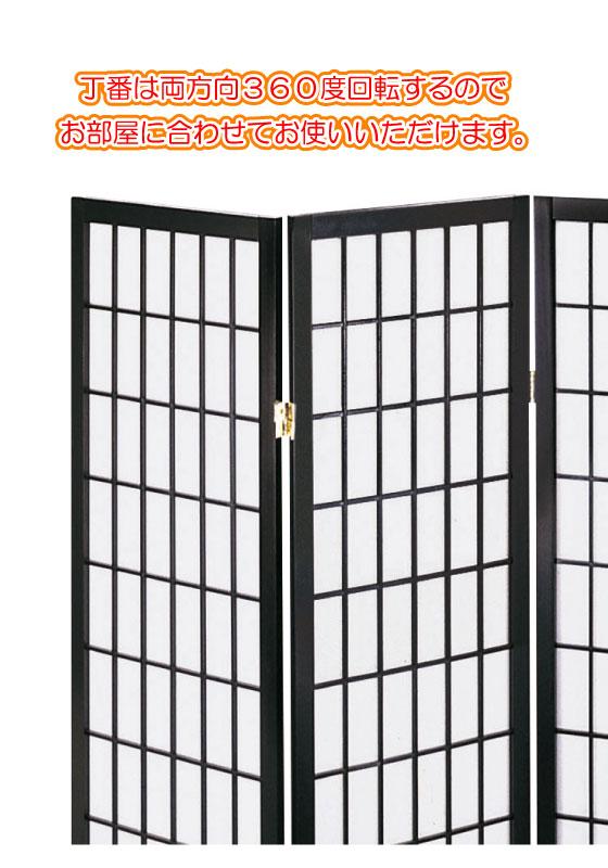 天然木パイン製&不織布・和風3連パーティション(高さ180cm)