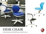 3色から選べる・ファブリック製オフィスチェア