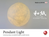 コードの色が選べる・日本製和風ペンダントライト(2灯/LED対応)