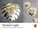 北欧デザイン・インテリアペンダントライト(1灯/3灯)LED対応