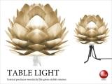 北欧デザイン・テーブルスタンドライト(1灯)LED電球専用【完売しました】