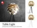 北欧デザイン・テーブルスタンドライト(1灯)LED電球専用