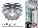 北欧デザイン・1灯シーリングライト(LED電球専用)