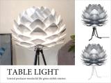北欧デザイン・インテリアテーブルライト(1灯)LED電球専用【完売しました】