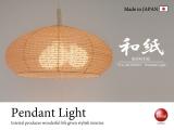 麻葉柄デザイン・和風ペンダントライト(3灯/LED対応)日本製