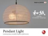 小梅デザイン・和風3灯ペンダントライト(LED対応/日本製)