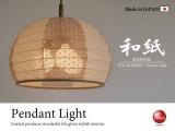 麻葉デザイン・和風3灯ペンダントライト(LED対応/日本製)