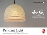 うさぎ柄・和風2灯ペンダントライト(LED対応/日本製)