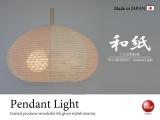 ガーリーデザイン・和風2灯ペンダントライト(LED対応/日本製)