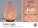 しずく型・和風1灯テーブルライト(LED対応/日本製)