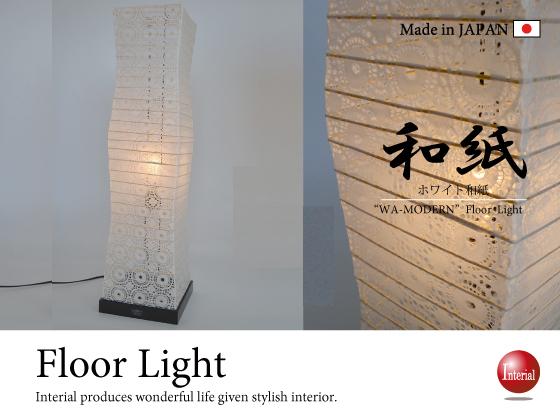 美濃和紙・和風1灯フロアライト(LED対応/日本製)