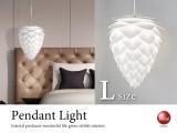 北欧デザイン・1灯ペンダントライト(LED対応/Lサイズ)