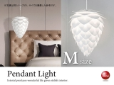 北欧デザイン・1灯ペンダントライト(LED対応/Mサイズ)