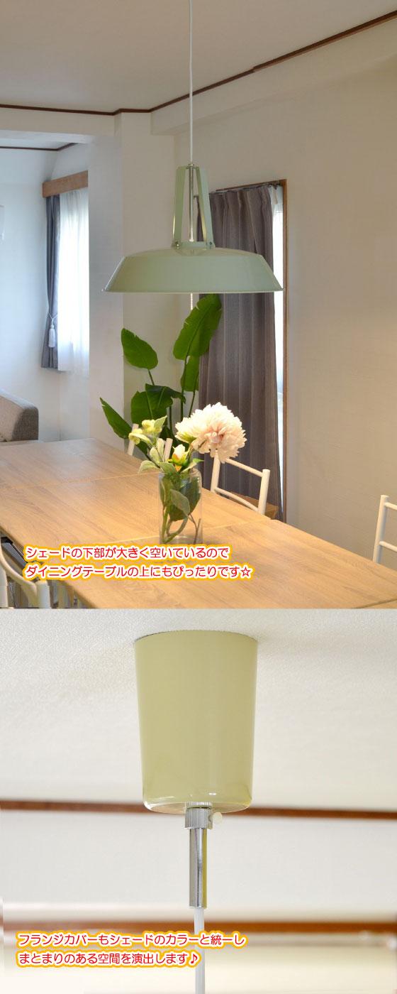 北欧デザイン・3灯ペンダントライト(LED&ECO球使用可能)