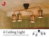 リモコン付き・4灯シーリングスポットライト(LED&ECO球対応)