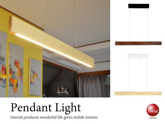LED電球一体型!薄型天然木シェード・ペンダントランプ