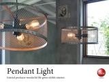 スチール製・3灯ペンダントライト(LED電球&ECO球対応)