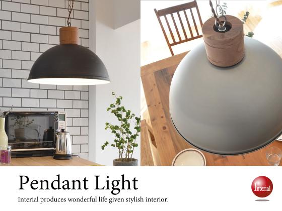 スチール&天然木製・北欧3灯ペンダントライト(LED電球&ECO球対応)