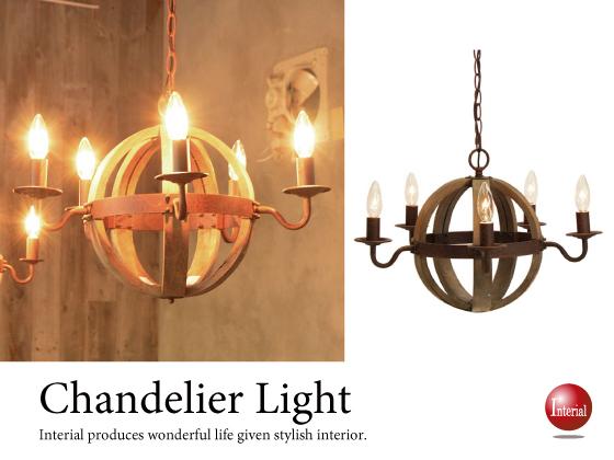 天然木&スチール製・サークル型5灯シャンデリア(LED電球&ECO球対応)【完売しました】