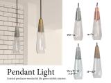 ガラス&スチール製・1灯ペンダントライト(LED電球対応)