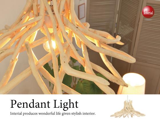 ウッドデザイン・1灯ペンダントライト(LED&ECO球対応)