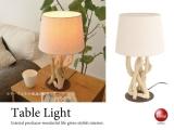 ウッドデザイン・1灯テーブルライト(LED電球&ECO球対応)