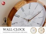 シンプルデザイン・インテリア木製壁掛け電波時計
