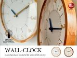 ナチュラル&シンプル・壁掛け電波時計