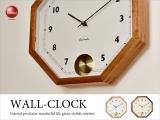 八角形デザイン・インテリア振り子時計(音なしスイープ針)